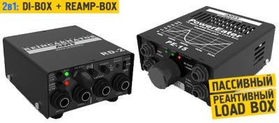 AMT Electronics - новинки!