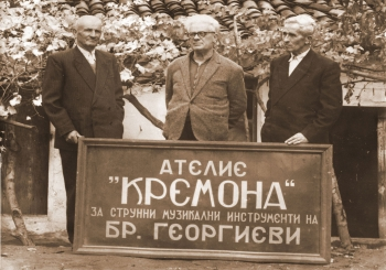 f_350_245_0_0___images_stories_history_georgievi.jpg