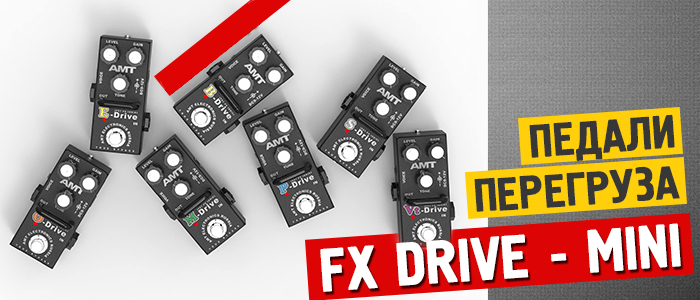 FX-mini-banner.jpg